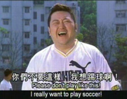 你們不要這樣 我想踢球啊!